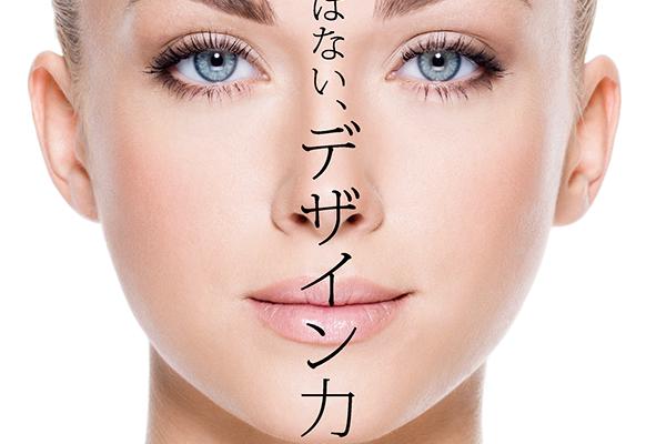 gunjou-design-flier