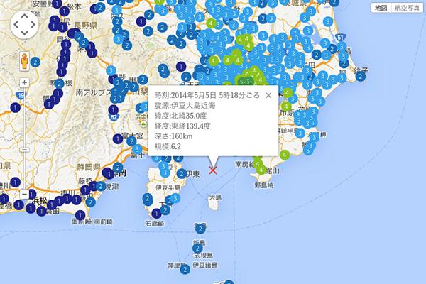 gunjou-earthquake-info