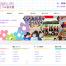 mutumi-hoiku-website