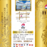 newswan-brochure