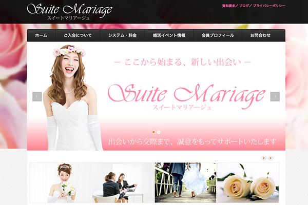 suite-mariage-website