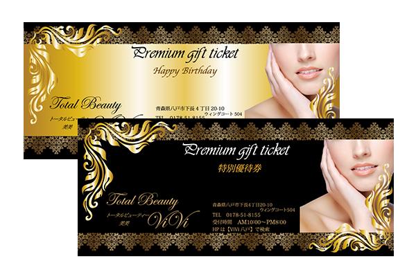 vivi-gift-card