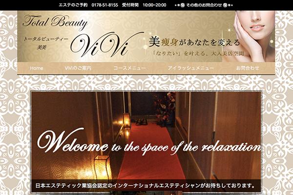 vivi-website